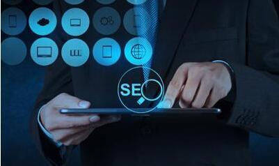 网站优化能给企业带来哪些直接的效益